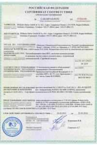 sertifikat-1.JPG
