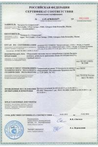 sertifikat-11.JPG
