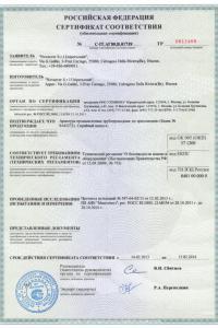 sertifikat-13.1.JPG
