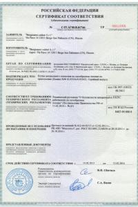 sertifikat-13.2.JPG