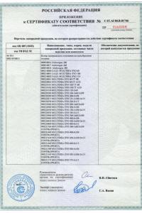 sertifikat-21.JPG