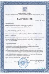 sertifikat-3.JPG