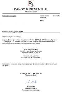 sertifikat-6.JPG