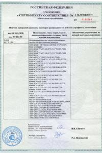 sertifikat-9.JPG
